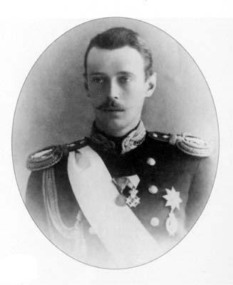 George_Alexandrovich_of_Russia.jpg