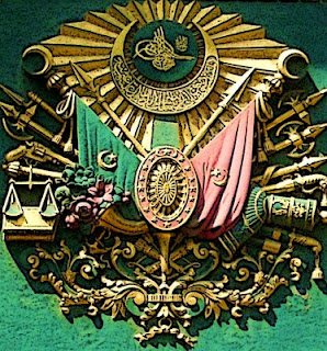 Ottoman Empire Coat of Arms