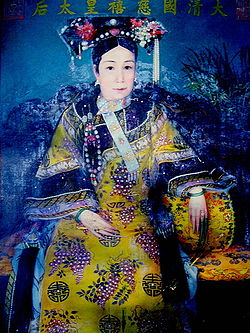 The_Portrait_of_the_Qing_Dynasty_Cixi_Imperial_Dowager_Empress_of_China.JPG