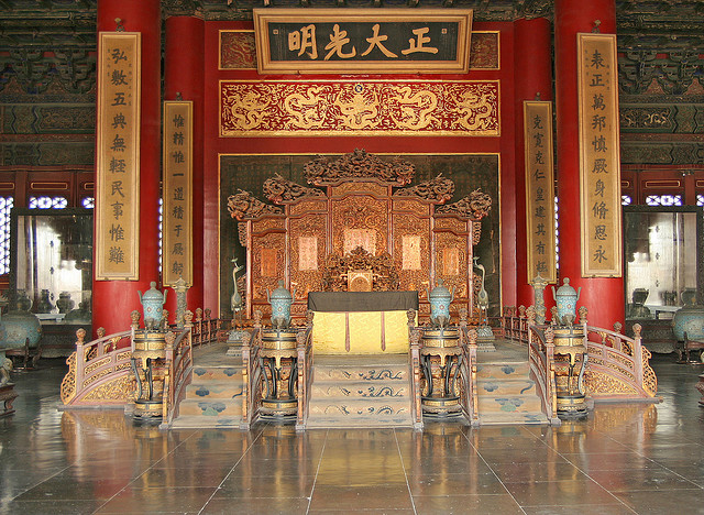 imperial-throne-of-china.jpg